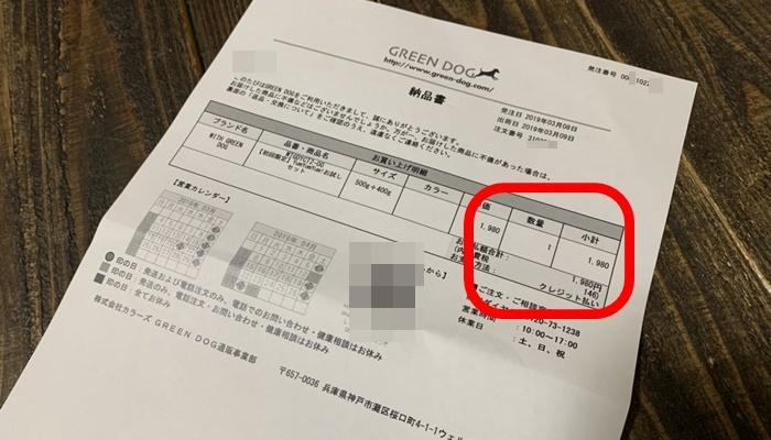 ヤムヤムヤムの最安値通販は公式のお試しサンプル!